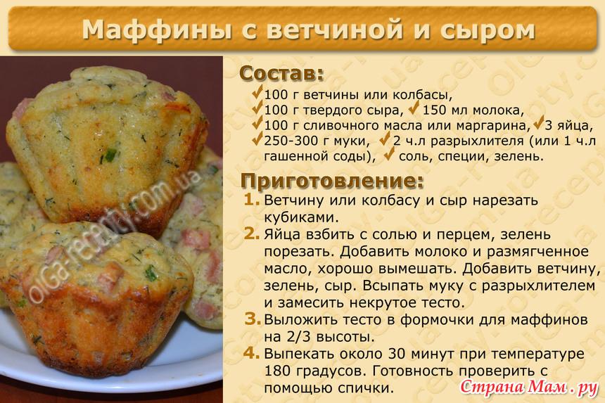 рецепты самых простых салатов в домашних условиях