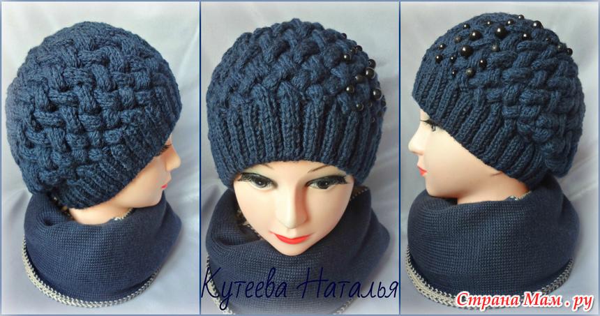 мастер класс вязаная шапка плетенка