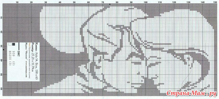 Схема для вышивки крестом черно-белые влюбленные 718