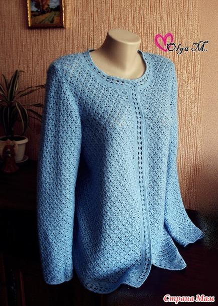 Кофты жакеты пуловеры