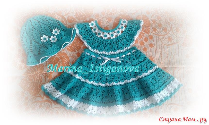 137Вязание платья цветочная феечка