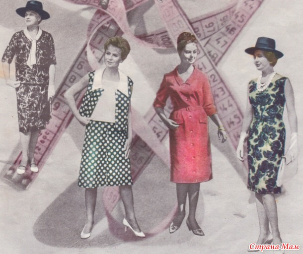 Одетые мамы в попу виде фото 396-585