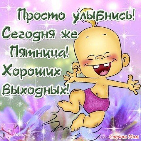 http://st.stranamam.ru/data/cache/2016jul/15/38/20083392_98081nothumb650.jpg