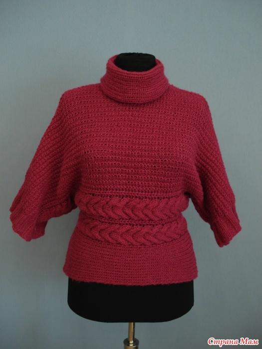 Пуловер Кимоно С Доставкой
