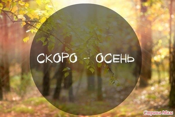 http://st.stranamam.ru/data/cache/2016jul/21/55/20128772_33137nothumb650.jpg