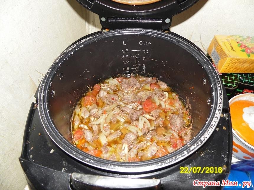 Куриные сердечки со сметаной в мультиварке рецепт с фото пошагово