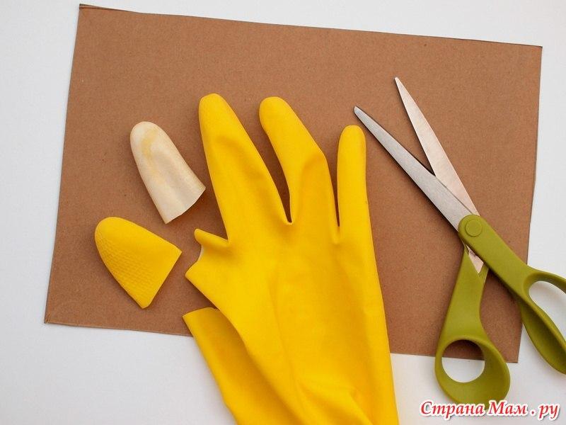 Игрушки из резиновых перчаток своими руками
