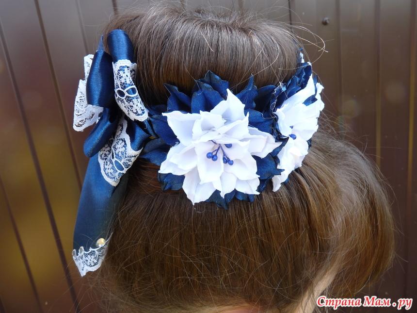 Резинка на пучок для волос своими руками сине белого цвета 18