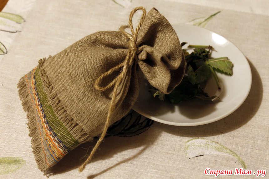 Мешочки с травами