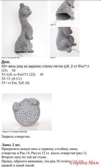 Схемы для вязания крючком для кошек