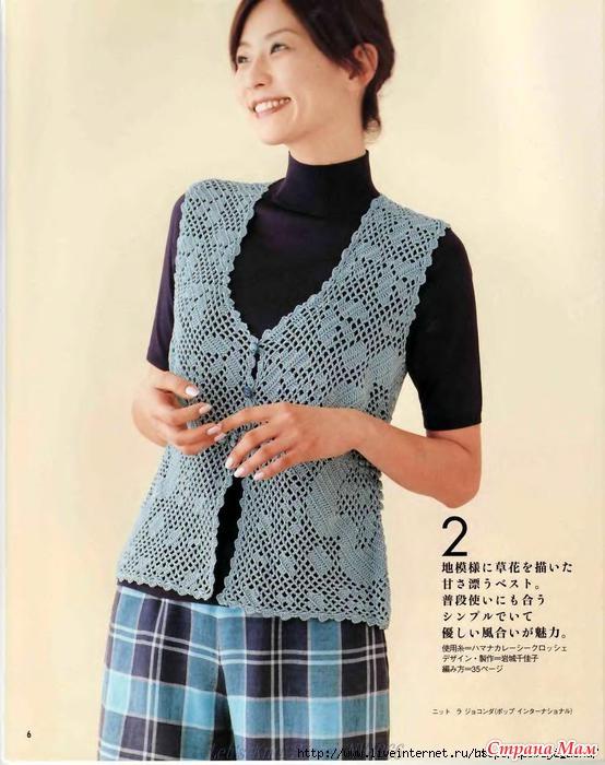 Блузы кофты