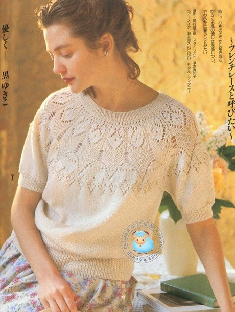 Альбом «knitted clothes»