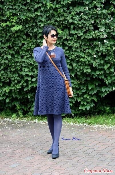 Темно- синее платье крючком.