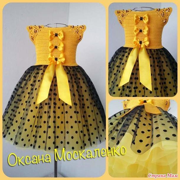 Платье для принцесс страна мам