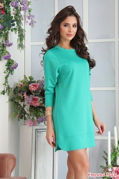 83ae79b0264f7 Реклама закупки Женская одежда от фабрики Factory Fashion + Хваст ...