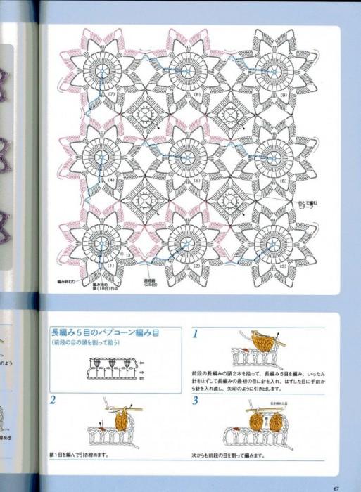 Скатерть безотрывное вязание схемы
