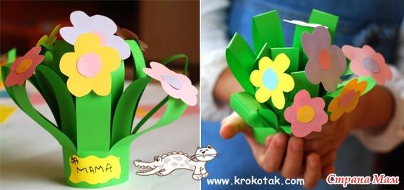 Как сделать маме подарок из бумаги и картона