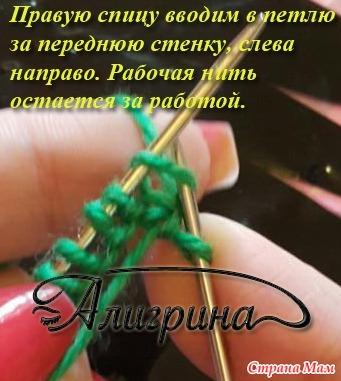 Способы вязание лицевых петель бабушкиным способом