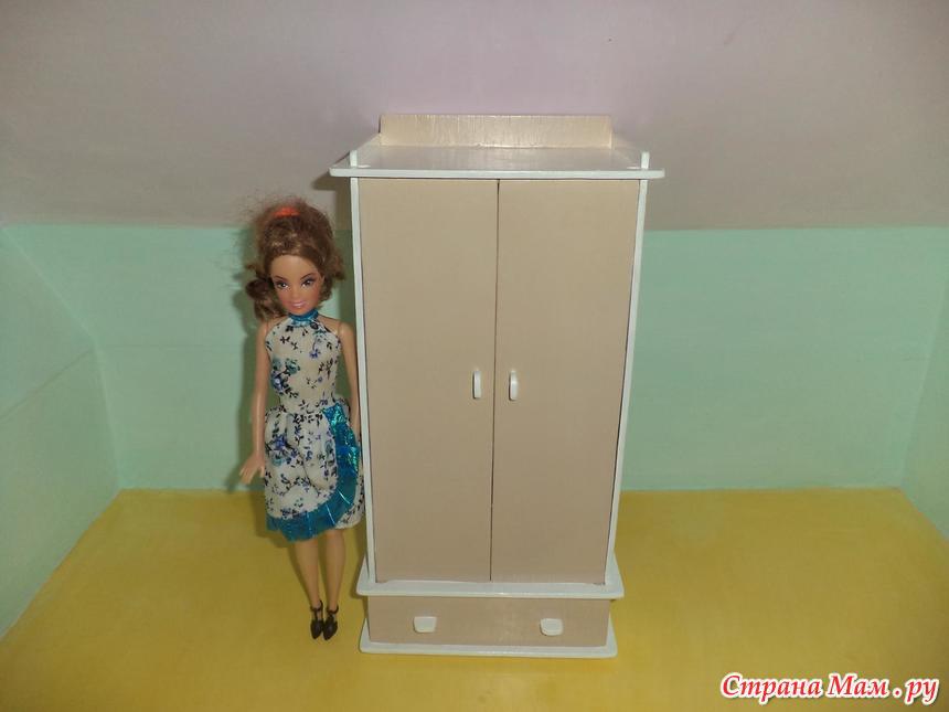 Шкаф из фанеры для кукол своими руками 147