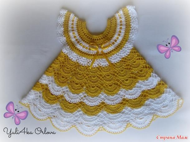 """Платье """"... белее снега..."""" или другое название """"Арина""""... Свяжем вместе?"""