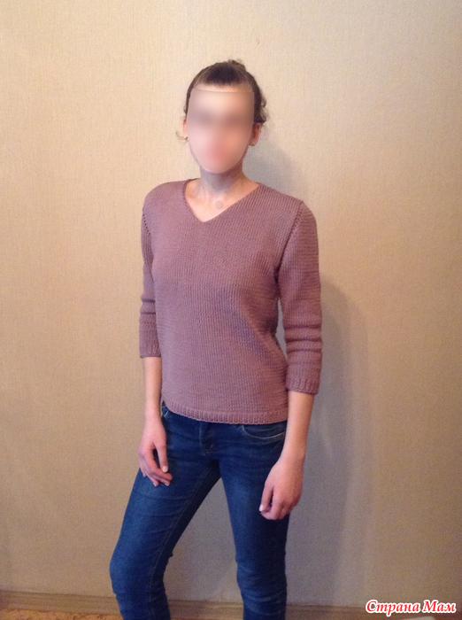 Пуловер Для Девушки С Доставкой