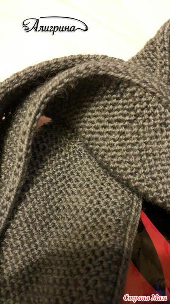 . Как сделать кромку шарфа двусторонней, плотной и красивой