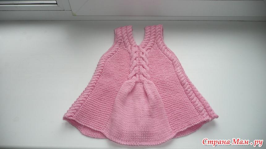 针织背心裙 - maomao - 我随心动
