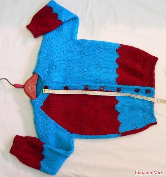Описание вязания жакета для девочки от 6 до 8 лет методом «интарсия», «реглан сверху», мастер класс