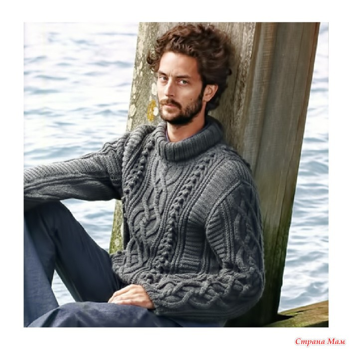 Мужской пуловер с аранами