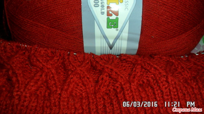 Вязание из пряжи ализе лана голд 800
