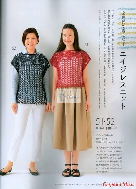 Lady Boutique Series № 4170 2016