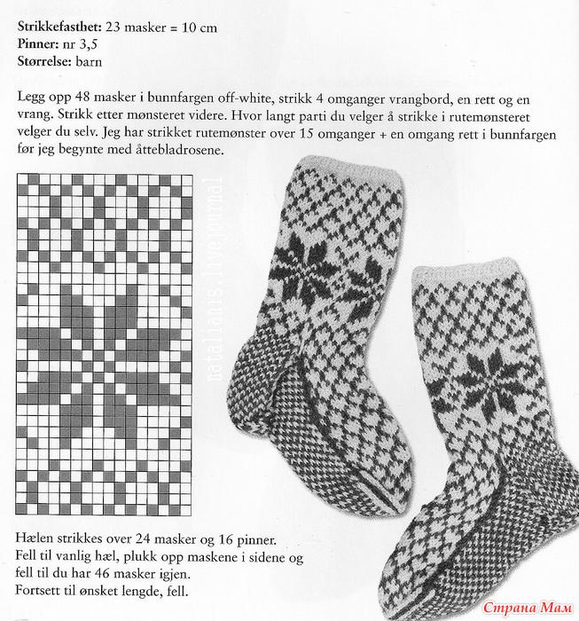 Вязать орнамент на носках спицами