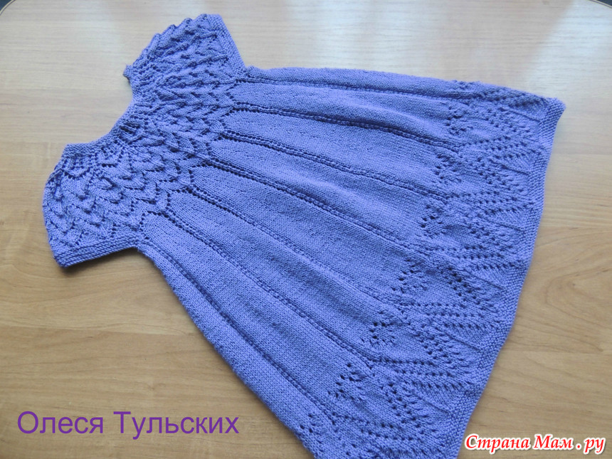 Платье спицами для девочки 4 лет - Вязание для детей ...