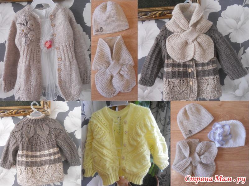 Детское вязание на заказ цены
