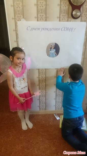 Картинки дочери 5 лет