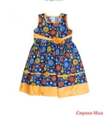 Бегемотики Детская Одежда Оптом