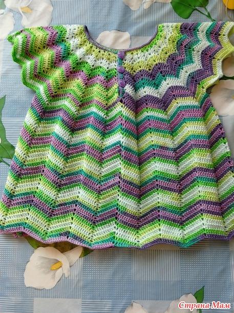blusa de colores de verano