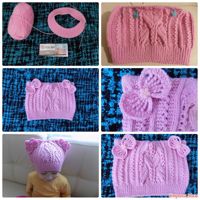 Страна мама вязание спицами шапок 149
