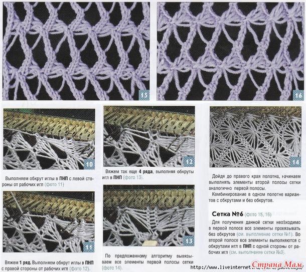 Вязание спицами узоры частичное вязание