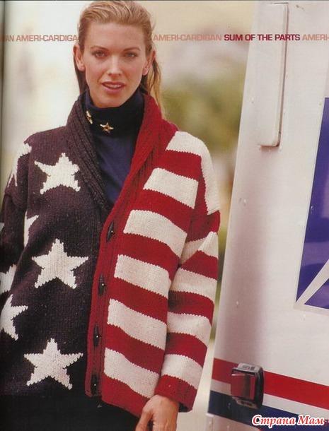 Пуловер с интарсией...