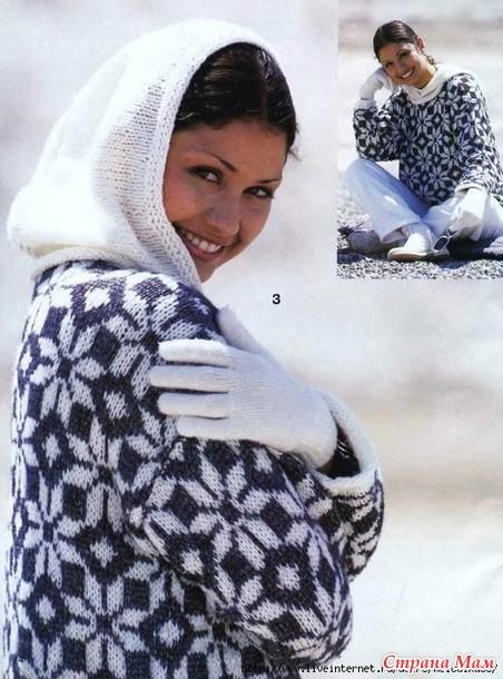 *Жаккардовый пуловер с капюшоном.