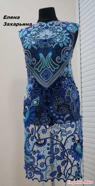 """. Платье """" Эдельвейс """"."""