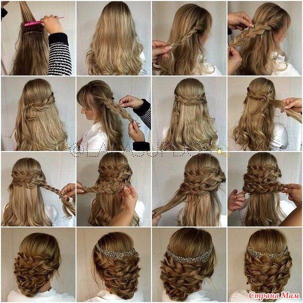 Прически для длинных волос свадебные фото пошагово