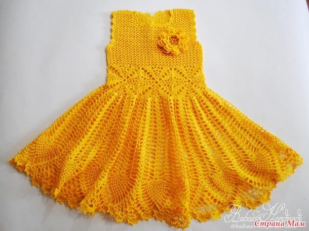 """Платье для девочки """"Весенний цветок"""""""