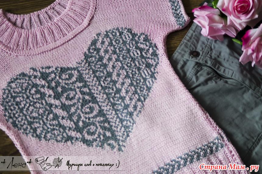 """针织:T恤的""""心"""" - maomao - 我随心动"""