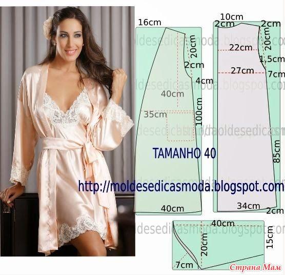 Домашняя одежда простые выкройки
