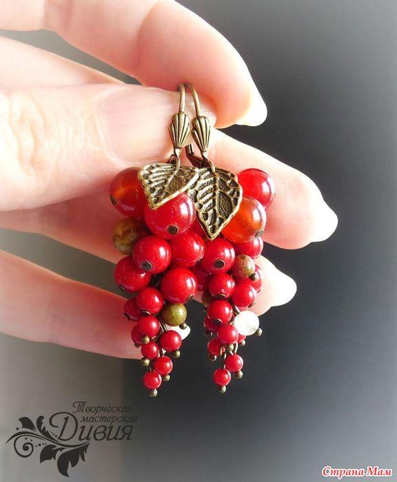 Украшение ягодка своими руками