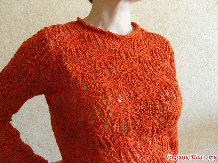 Узорчатый Пуловер С Доставкой
