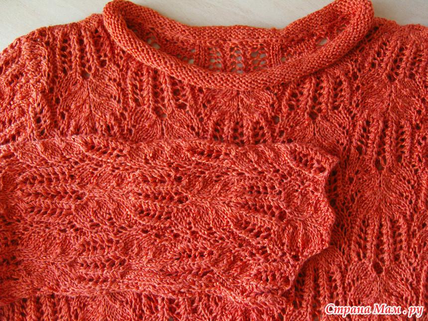 Пуловер Медвежьи Лапки Доставка
