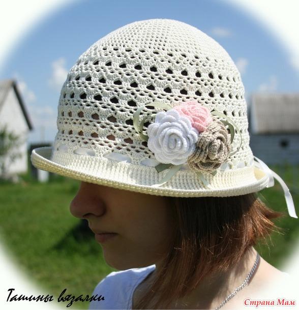 . Шляпка с небольшими полями